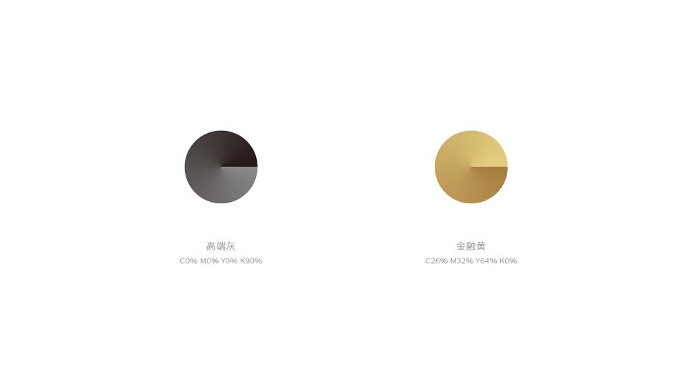亿金融logo整理-07.jpg