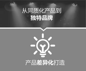in_chayihua_icoa.jpg
