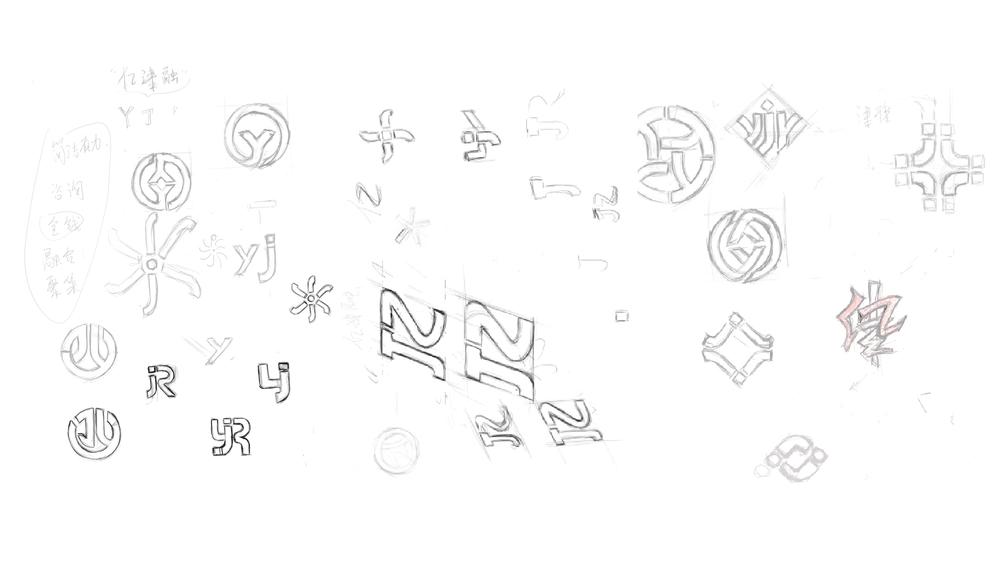亿金融logo整理-06.jpg