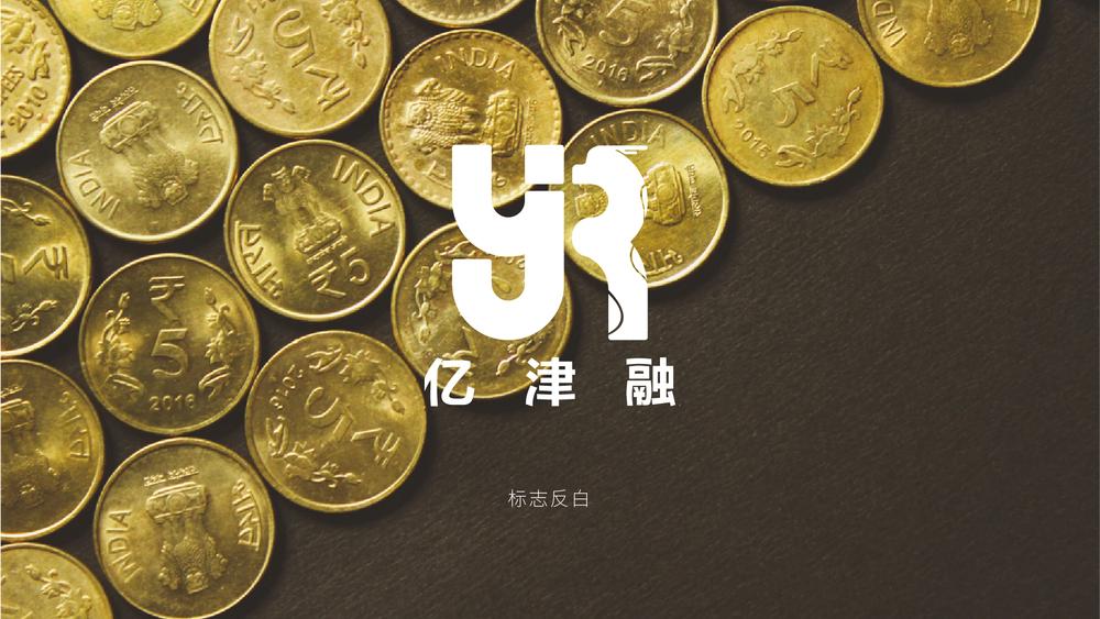 亿金融logo整理-05.jpg