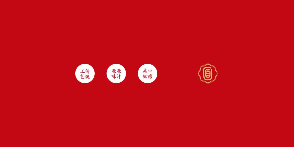 天津食品包装设计