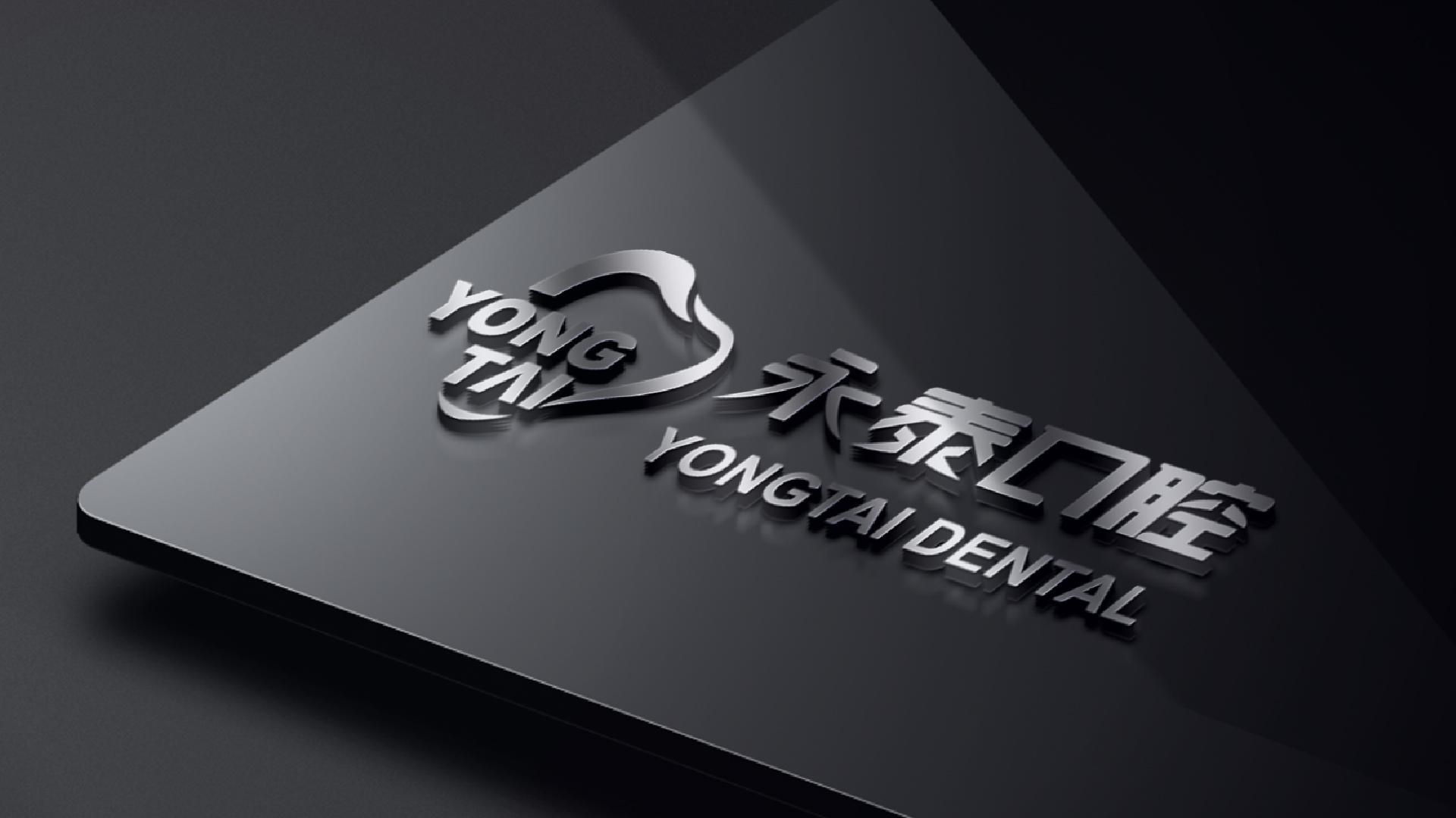 ,logo设计