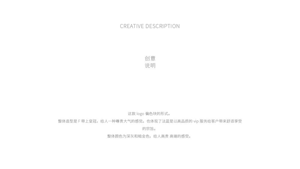 天津vi设计