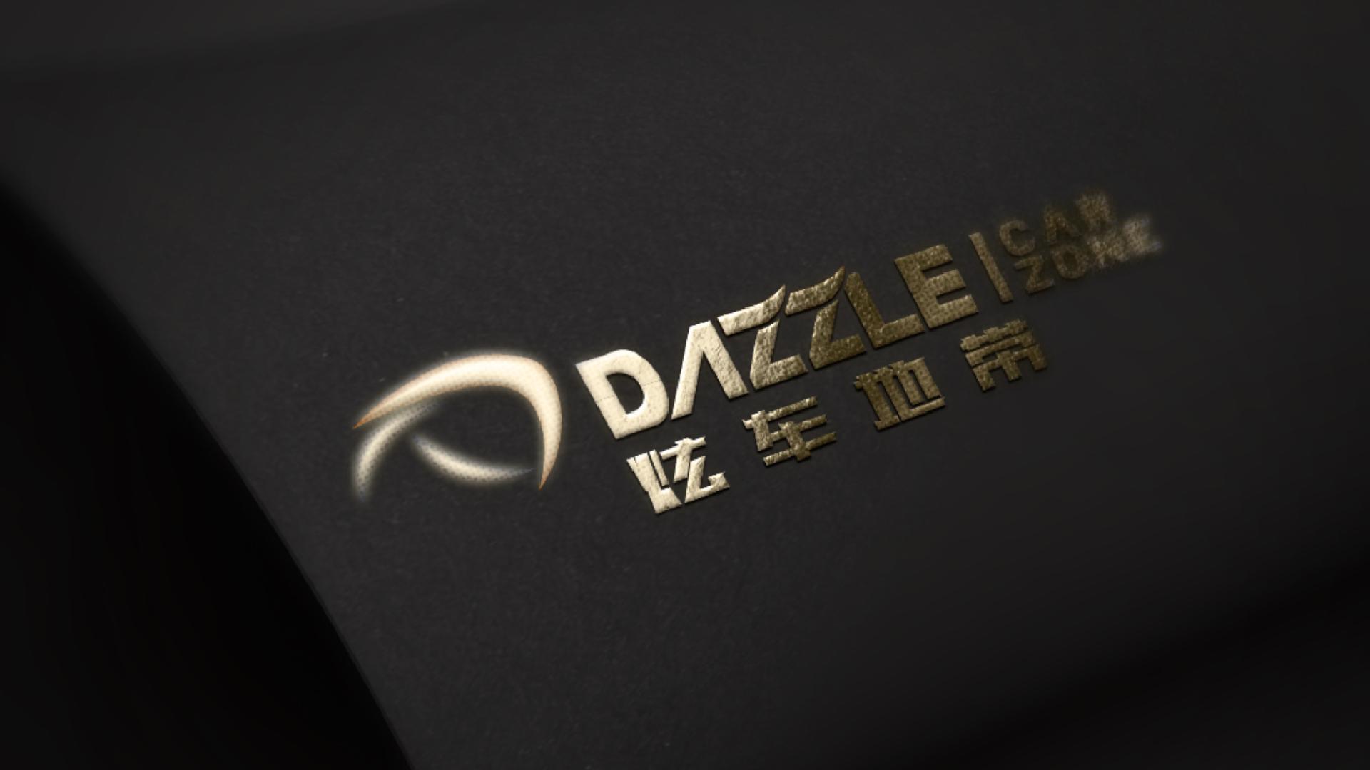 炫车地带logo案例整理-08.jpg