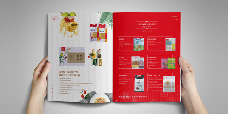 天津产品画册设计